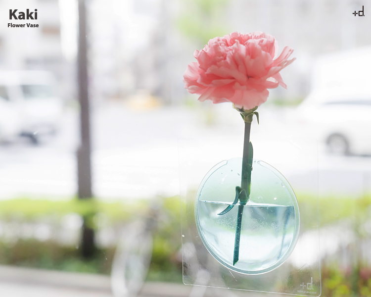 The Kaki Flower Vase Creates The Illusion Of A Floating Flower