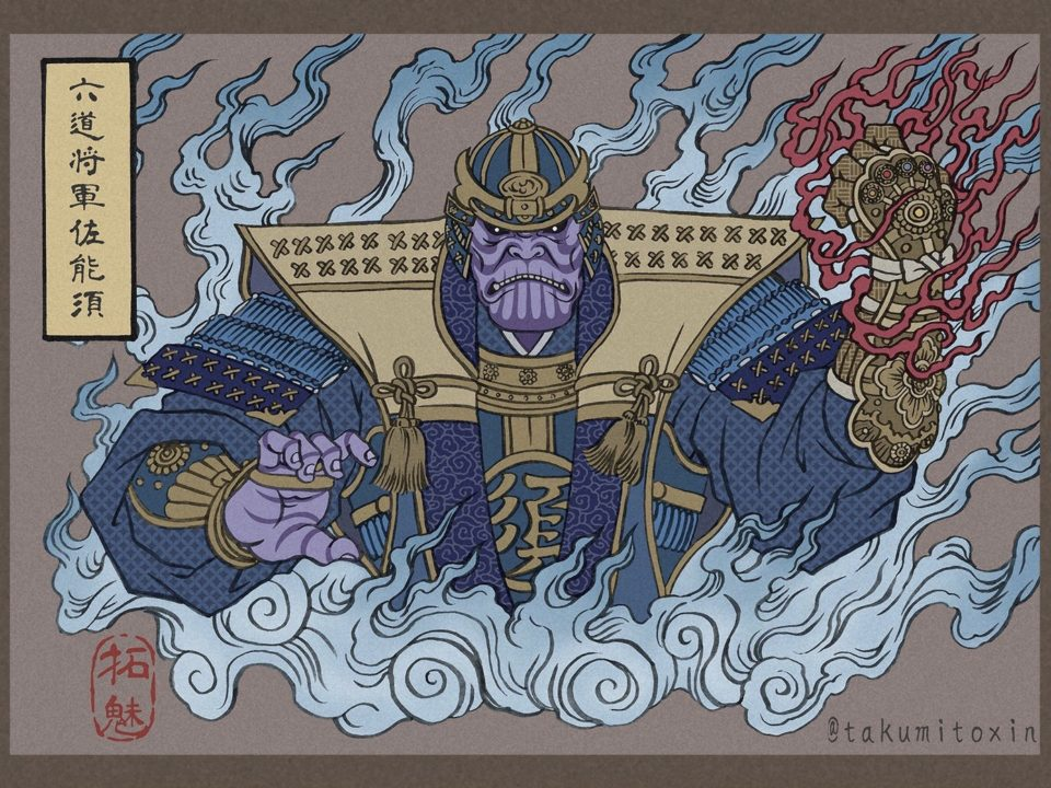 Avengers Endgame Characters Rendered in Ukiyo-e Style by Illustrator Takumi