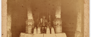 Photograph of an ancestral shrine at the Royal Palace, Benin City taken during the visit of Cyril Punch in 1891. Eliot Elisofon Photographic Archives, National Museum of African Art, Smithsonian Institution. EEPA.1993-014.